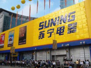 Suning-2