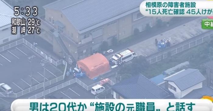 Strage in centro disabili Giappone