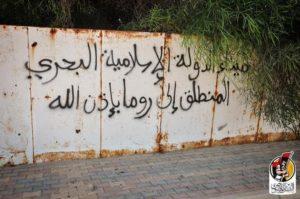 Scritta a Sirte