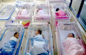 epa05420089 A picture made available on 11 July 2016 shows newborn babies laying within the nursery in the maternity ward at a hospital in Jakarta, Indonesia, 10 July 2016. Indonesia is the most populous country in Southeast Asia, with a population estimated at 256 million inhabitants, and is predicted to grow to 306 million by 2035. The population of Southeast Asia is estimated at 633 million people. The region has experienced significant economic growth in recent years, yet is home to significant rates of economic inequality. EPA/ADI WEDA